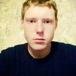 Андрей, 24 года, Измаил
