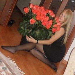 Маргарита, , Иркутск
