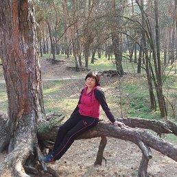 Ирина, 58 лет, Синельниково