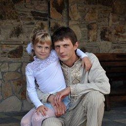 Александр, 41 год, Волочиск