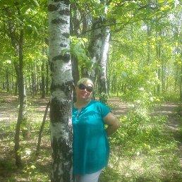 Валентина, 43 года, Саратов