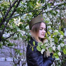 Ирина, 21 год, Бийск