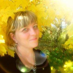 Людмила, 42 года, Курск