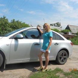 Светлана, 35 лет, Павловск