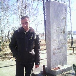 Клим, , Красногорский