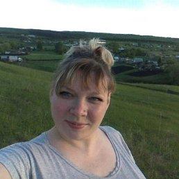 Катя, 29 лет, Лениногорск
