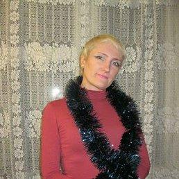 инна, 46 лет, Александрия