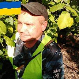 Владимир, 45 лет, Сарны