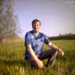 Владик, 30 лет, Старобельск