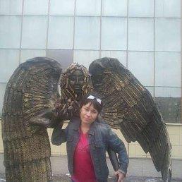 Диана Нуретдинова, 37 лет, Челябинск