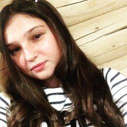Анастасия, 21 год, Мукачево