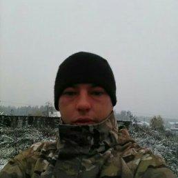Вадим, 33 года, Чигирин