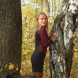 Лана, 39 лет, Заречный