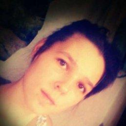 Юлия Андреевна, 24 года, Томск