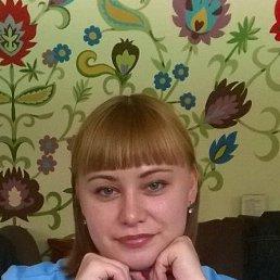 Наталья, 28 лет, Тюмень