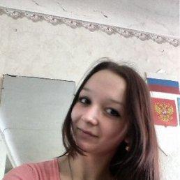 Виктория, 20 лет, Советская Гавань