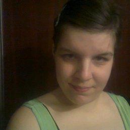 Ксения, 27 лет, Калининград