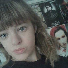 Ангелина Чупина, Новоалтайск, 25 лет