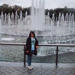 Катя, 20 лет, Пущино