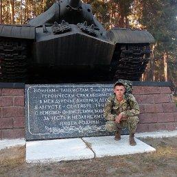 Антон, 25 лет, Бердичев