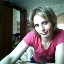 Надежда, 29 лет, Гагарин