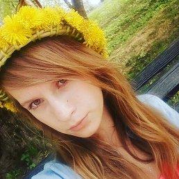 Ксения, 20 лет, Ейск