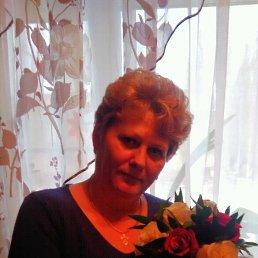 Людмила, 55 лет, Троицк