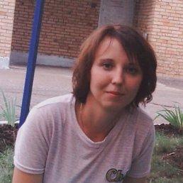 Олька, 30 лет, Нижнекамск
