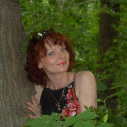 Ирина, 49 лет, Воронеж