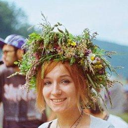 Анастасія, 28 лет, Ровно