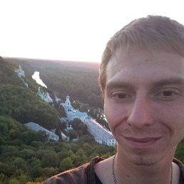 Иван, 28 лет, Тростянец