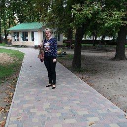 Людмила, 39 лет, Шпола