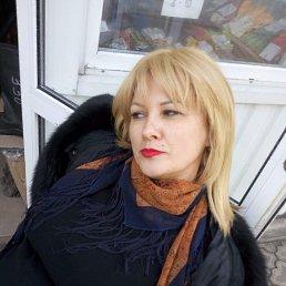 Светлана, , Украинск