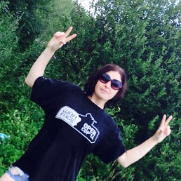 Татьяна, 28 лет, Глазов