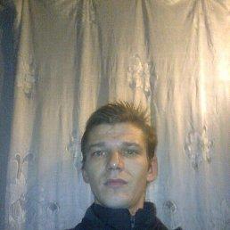 Александер, 33 года, Васильковка