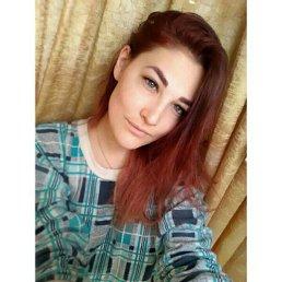 Алина, 21 год, Нижнекамск