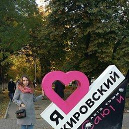 Аня, 21 год, Балашов