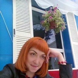 Антонина88, 39 лет, Томск