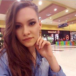Регина, 27 лет, Ноябрьск