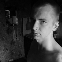 Максим, 26 лет, Павлоград