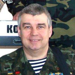 Николай, 56 лет, Котовск