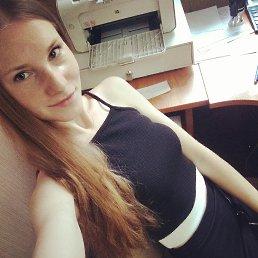Фото Кристина, Кемерово - добавлено 6 августа 2017
