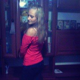 Карина, 17 лет, Пологи