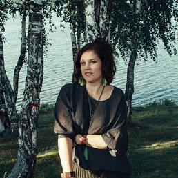 Екатерина, , Екатеринбург