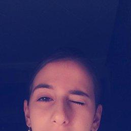 Изабеллик, 22 года, Армавир