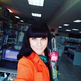 Юлия, 28 лет, Инской