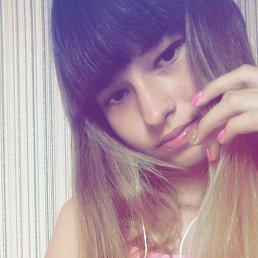 Лиза, 16 лет, Светловодск