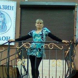 Аня, 55 лет, Ивано-Франковск