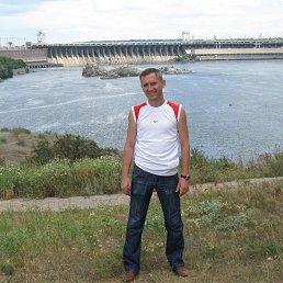 Валентин, 45 лет, Вольнянск