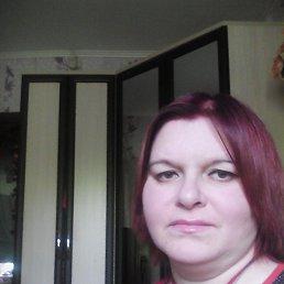 наталья, 41 год, Набережные Челны